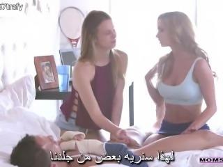 سكس عربي مترجم - اخي المحروم