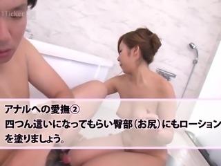 Japanese Rimjob Instructional Video (Uncensored JAV)