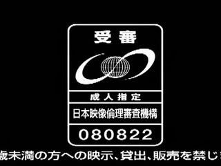 Uncensored Japanese Amateur Hardcore